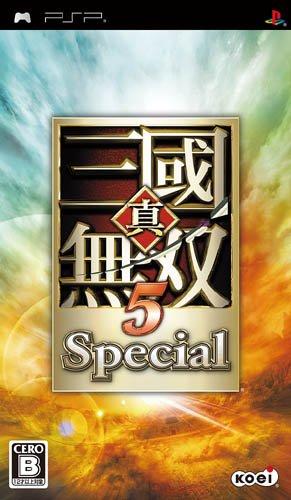 真・三國無双5 Special - PSP