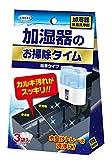 ノーブランド 加湿器のお掃除タイム 30g×3袋