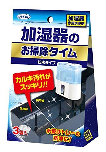 加湿器のお掃除タイム 粉末タイプ 加湿器トレー、フィルターのカルキ汚れ専用洗浄剤 30g×3袋