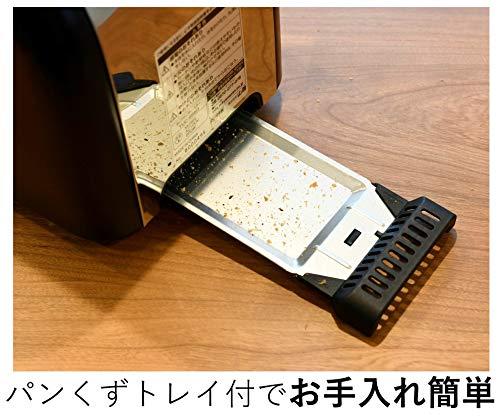 [山善] ポップアップトースター ステンレス 焼色調節6段階 2枚焼き 冷凍パン あたため 簡単操作 シルバーブラック YUC-S850(B) [メーカー保証1年]