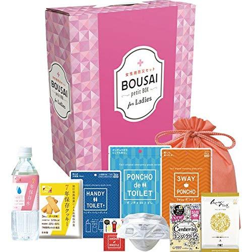 女性用防災セット BOUSAI petit BOX 8467