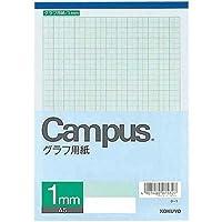 コクヨ グラフ用紙 A5 1ミリ ホ-1×20冊