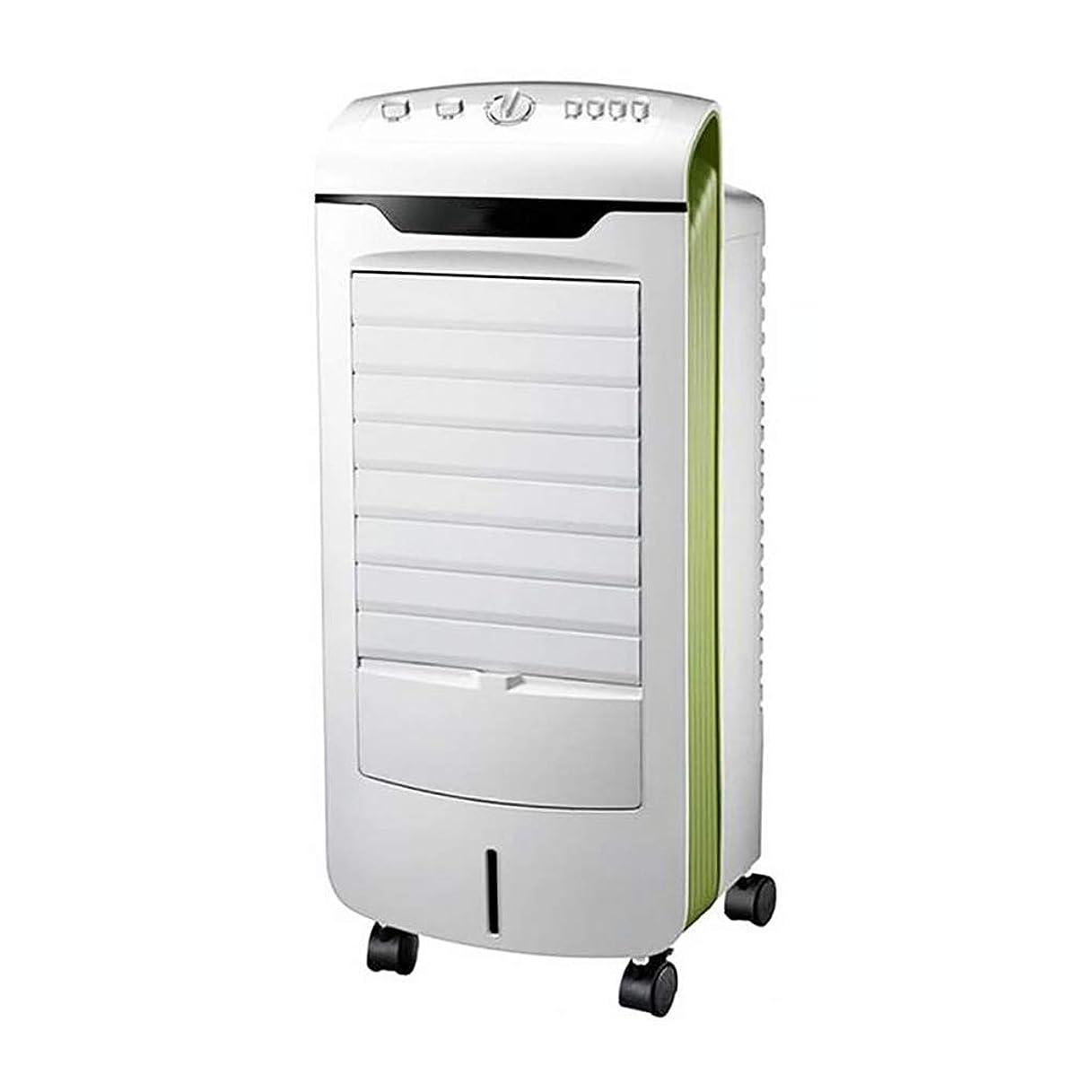 奨励荒野半円ファンモバイル自宅用クーラーポータブルオフィス低騒音扇風機小型エアコンファン リモコン付