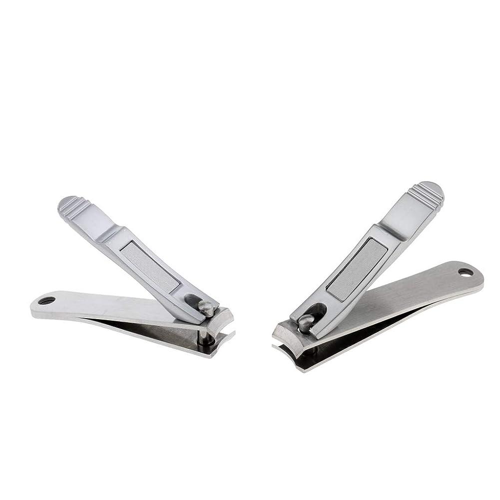 複雑なバスト無一文Perfeclan 爪切り 2個 ネイルクリッパー マニキュアツール