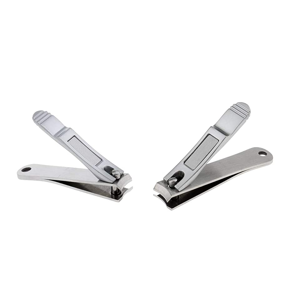 ダッシュ払い戻し気晴らしPerfeclan 爪切り 2個 ネイルクリッパー マニキュアツール