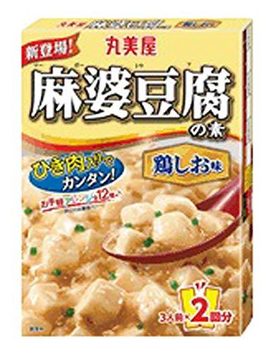 丸美屋『麻婆豆腐の素 (鶏しお味)』