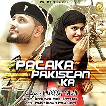 Pataka Pakistan Ka - Single