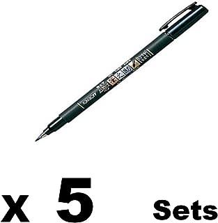 Tombow Fudenosuke Brush Pen - Soft Type 5 Pens Value set