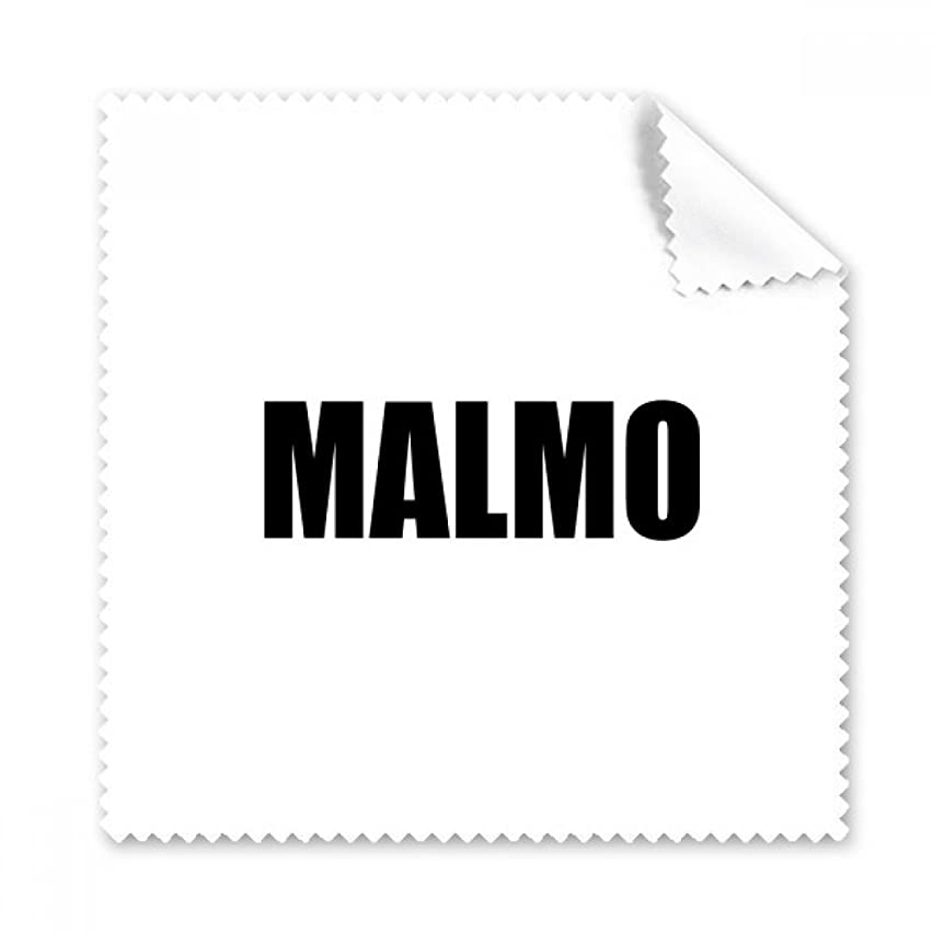 Malmo Sweden City Name Glasses Cloth Cleaning Cloth Phone Screen Cleaner 5pcs Gift