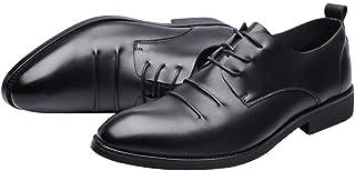 [ジョイジョイ] ビジネスシューズ 紳士靴 カジュアル くしゅくしゅ レースアップシューズ 柔らかい革 フォーマル用 屈曲性 メンズ シンプル ブラック 黒 ローカット 軽量 ヒールアップ 歩きやすい