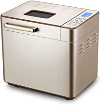 Automatic Bread Machine, Intelligent Fast Breadmaker, Home DIY Bread Machine Multi-Function Intelligent Automatic Bread Machine