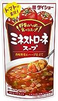 ダイショー 野菜をいっぱい食べるスープ ミネストローネ スープ 750g×10袋 レトルト