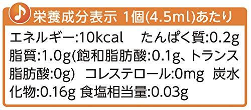 メロディアン・ミニコーヒーフレッシュ45P×5袋