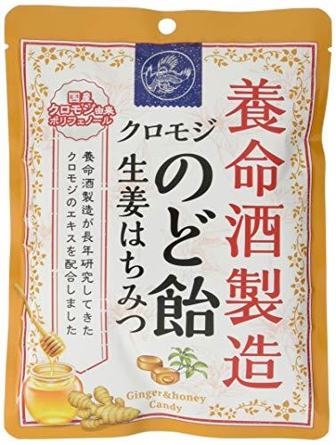 養命酒製造 養命酒製造クロモジのど飴生姜はちみつ 64g ×6袋