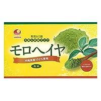 モロヘイヤ粉 100g×2袋 比嘉製茶 栄養価が高い健康野菜のパウダー お料理やお菓子作りに