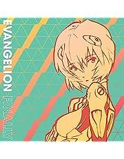 Evangelion Finally (2lp/Pink)