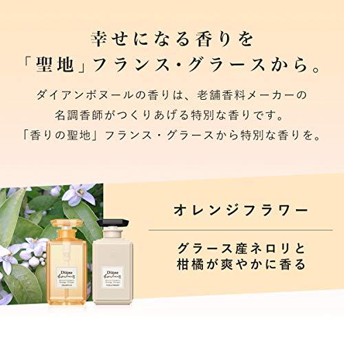 ダイアンボヌールモイストリラックスシャンプーオレンジフラワーの香り500ml