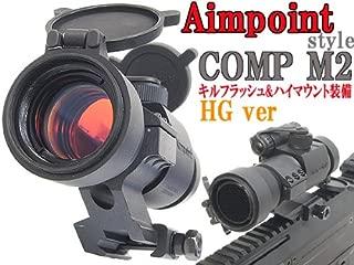 キルフラッシュ装備!!【Aimpointタイプ】 COMP M2 Dotサイトレプリカ(ハイマウント)付 リアル刻印