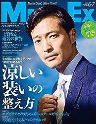 MEN'S EX (メンズ ・エグゼクティブ) 2020年6・7月合併号 [雑誌]