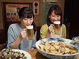 第11夜「鯛めしと宇和島珍味で乾杯」