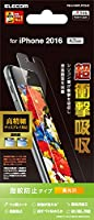 エレコム iPhone7 フィルム / アイフォン7 液晶保護 フィルム 高精細 衝撃吸収 防指紋 光沢 PM-A16MFLFPGHD