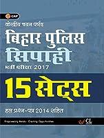 Bihar Police Constable 15 Practice Sets Recruitment Examination 2017 (Hindi)