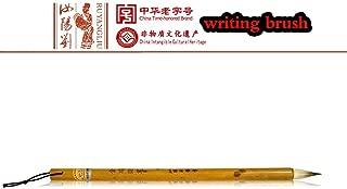 Ruyang劉筆ハイグレードファイン中国書道ブラシ - ウルフヤギ毛ブラシ書道や墨のためのプロフェッショナルのための適切な(小サイズ1パック)