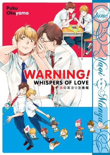 Warning! Whispers of Love (Yaoi Manga) (English Edition)
