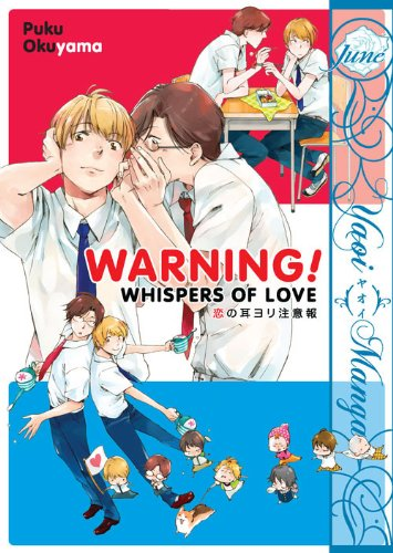 Warning! Whispers of Love (Yaoi Manga) (English Edition)