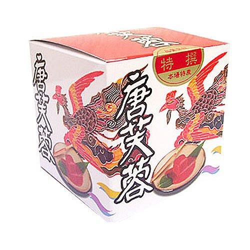 沖縄 紅濱 唐芙蓉(豆腐よう) 5個瓶入(赤) 沖縄伝統の味 とうふよう
