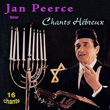 Chants Hébreux