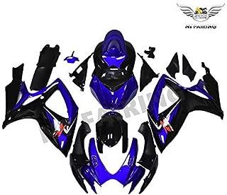 07 suzuki gsxr 750 fairings