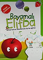 Boyamali Elifba Sticker Cikartmali (4+ Yas)