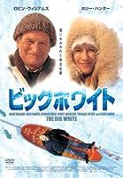 ビッグホワイト LBX-223 [DVD]