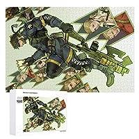 Metal Gear Solid ジグソーパズル 1000ピース diy 絵画 学生 子供 大人 Jigsaw Puzzle 木製パズル 溢れる想い おもちゃ 幼児 アニメ 漫画 壁飾り 入園祝い 新年 ギフト 誕生日 クリスマス プレゼント 贈り物