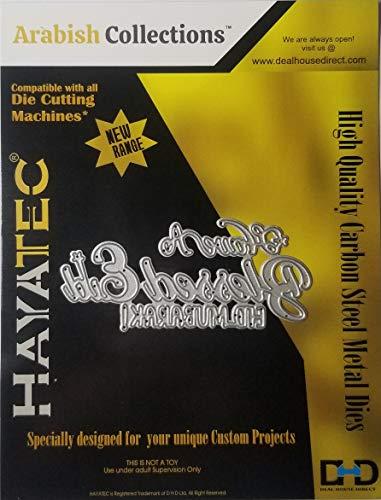 HAYATEC (3) - Stencil in metallo per fustellatura Eid Mubarak fustellatura a forma di moschea