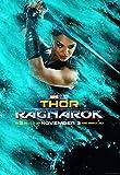 Import Posters Thor Ragnarok – Valkyrie – U.S Movie