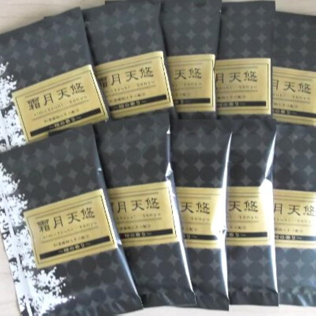 無心魅力粗い綺羅の刻 檜の香り 10包セット