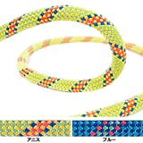 BEAL Booster 9.7mm x 60m Anis UC DC Climbing Rope Green One Size