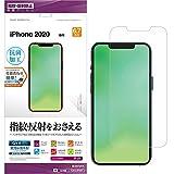 ラスタバナナ iPhone12 Pro Max 6.7インチ フィルム 全面保護 反射防止 アンチグレア 抗菌 アイフォン 液晶保護 T2602IP067
