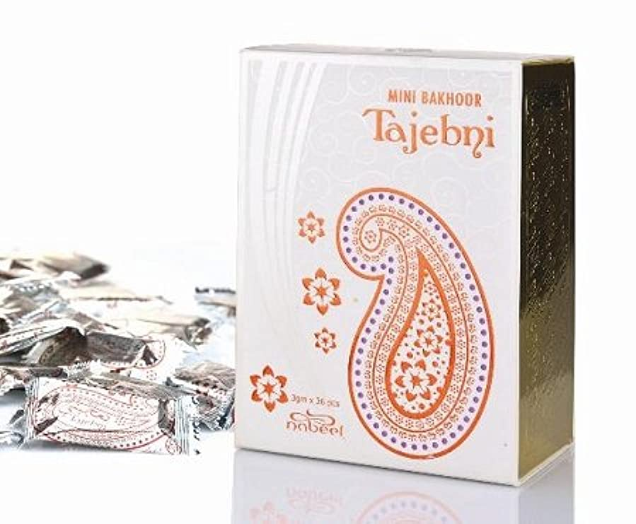 聴覚骨髄精通したMini Bakhoor Incense Tajebni by Nabeel (Box of 36 x 3g) by Nabeel