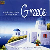 Traditional Music & Songs from Greece