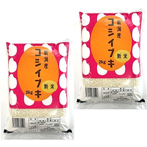 新米|受注精米|令和元年産|新潟県産こしいぶき|4�s(精米)|2kgx2袋
