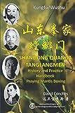SHANDONG QUANJIA TANGLANGMEN: Religious Mantis Boxing History and Practice Manual