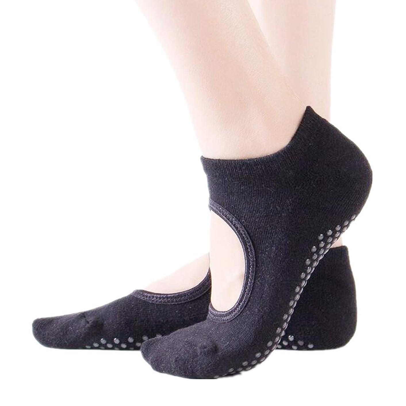 Non Slip Yoga Socks for women Pilates Barre Ballet Yoga Dance
