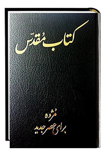 Bibel Persisch: Übersetzung in der Gegenwartssprache