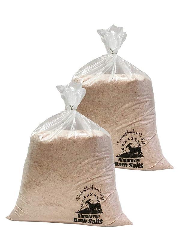 継続中財産濃度ヒマラヤ岩塩 バスソルト ピンク あら塩 20kg