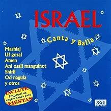 Siman Tov / Mazel Tov