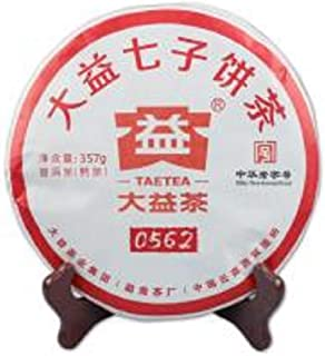 本場中国雲南省産の健康プーアル茶 大益七子餅茶0562 2018年(熟茶) 357g
