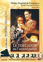 Toreador Ou L'Accord Parfait [DVD] [Import]
